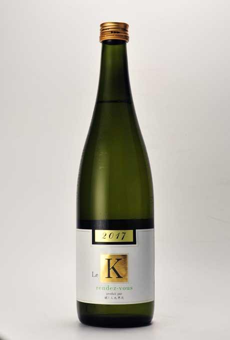 醸し人九平次 「Le K」(ル・カー)・RENDEZ—VOUS(ランデブー) 720ml 萬乗醸造