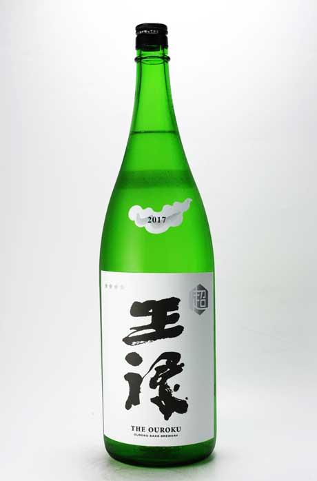 超 王祿 ☆☆☆☆ 直汲み H29BY 1800ml 王祿酒造