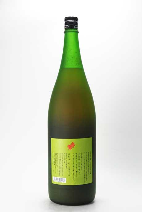 庭のうぐいす 鶯とろ(おうとろ) 特撰梅酒 1800ml 山口酒造場