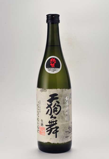 天狗舞 雄町 純米大吟醸 生酒 720ml 車多酒造