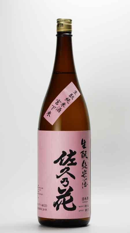 佐久の花 きもと 純米酒 原酒 1800ml 佐久の花酒造