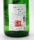 松の司 純米吟醸 楽 1800ml 松瀬酒造