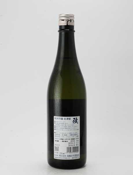 会津娘 羽黒64 純米吟醸 720ml 高橋庄作酒造