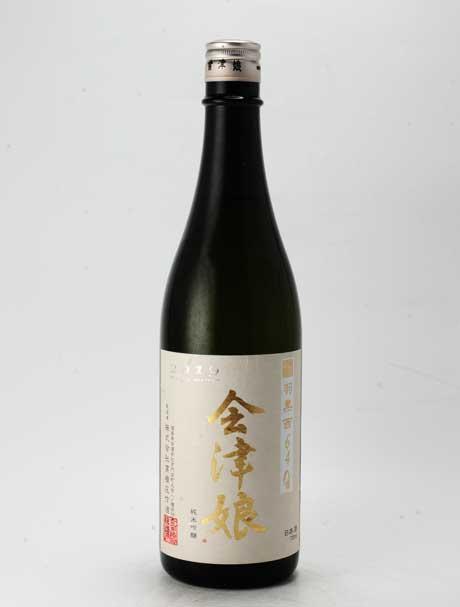 会津娘 羽黒西64 純米吟醸 720ml 高橋庄作酒造