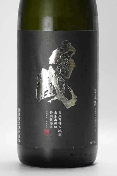初亀 純米吟醸 富蔵 1800ml 初亀醸造