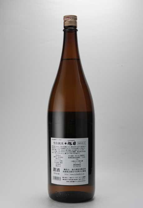 十旭日 生もと 改良雄町70% 加水 純米酒 1800ml 旭日酒造