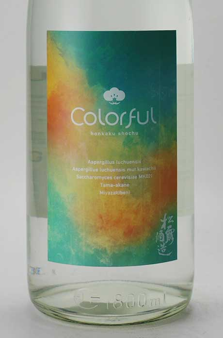 松露 Colorful 芋30%  1800ml 松露酒造