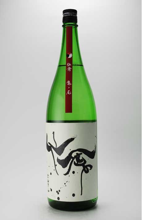 モダン仙禽 亀ノ尾 生酒 1800ml (株)せんきん