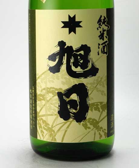 十旭日 五百万石70% 熟成 純米酒 1800ml 旭日酒造