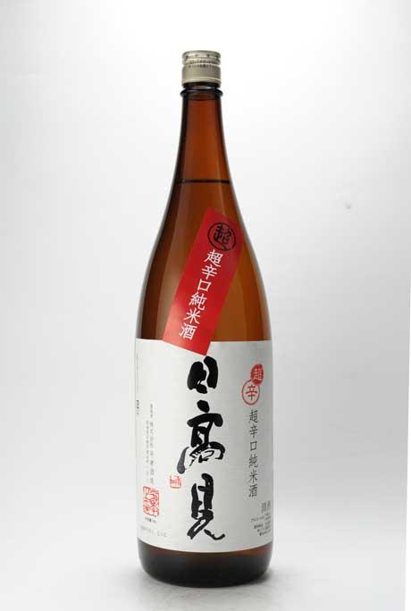 日高見 超辛口純米酒 1800ml 平孝酒造