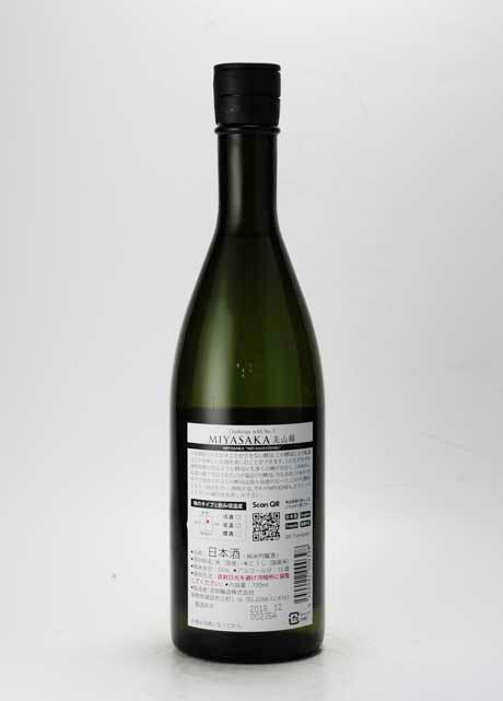 みやさか 美山錦 純米吟醸 720ml 宮坂醸造