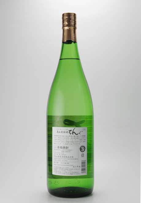 ちんぐ 白麹仕込み 25度 1800ml 重家酒造