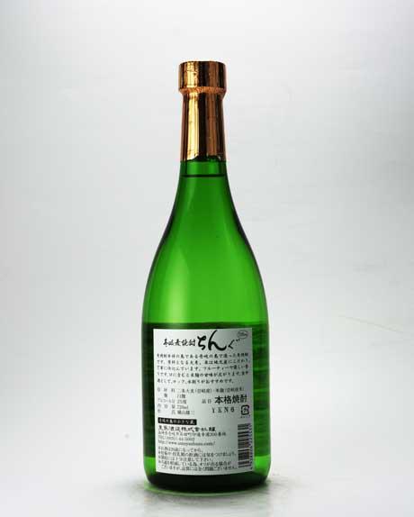 ちんぐ (白麹) 720ml 重家酒造