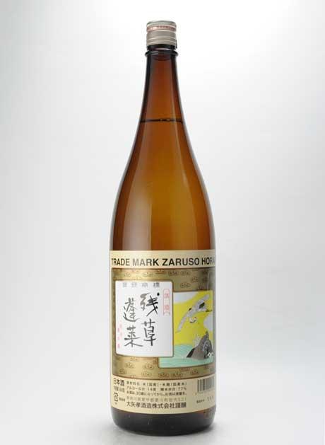 残草蓬莱 手造り純米 鶴亀75% 1800ml 大矢孝酒造