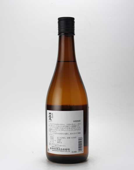 赤鹿毛 720ml 柳田酒造