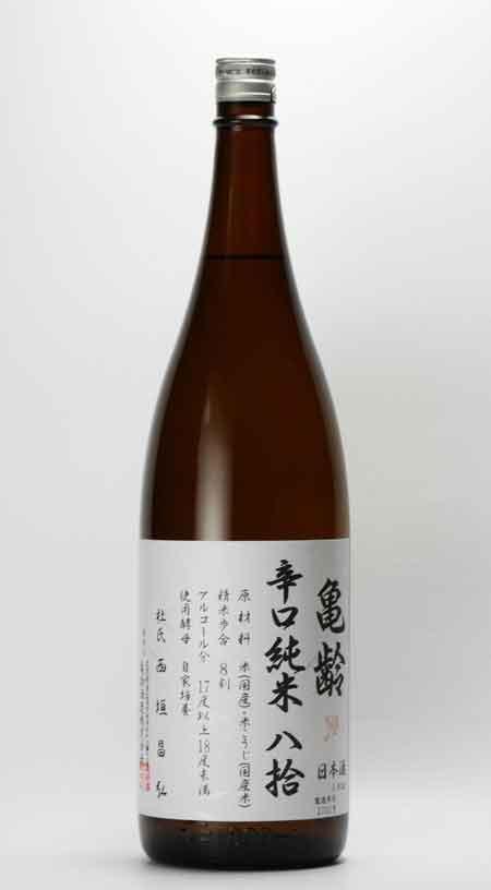 亀齢(きれい) 辛口純米 八拾 生酒 1800ml 亀齢酒造