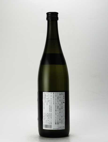 一尚 ブロンズ 芋焼酎 25度 720ml 小牧酒造