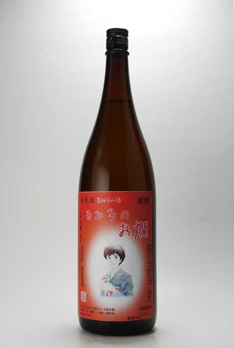 るみ子のお燗 純米酒  1800ml 森喜酒造場
