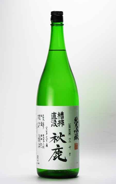 秋鹿 槽搾直汲 純米吟醸 無濾過生原酒 H 30BY 1800ml 秋鹿酒造