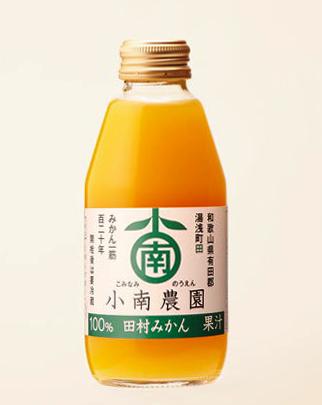 小南農園 田村みかんジュース 200ml