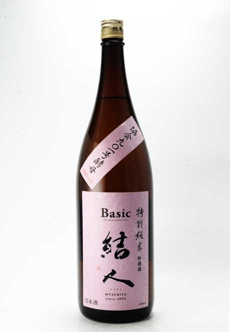 結人 特別純米酒 無ろ過壱回火入れ 1800ml 柳澤酒造