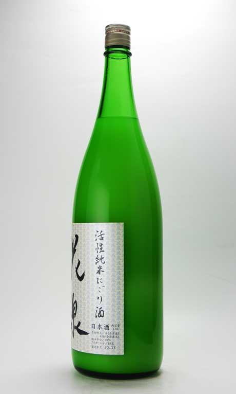 花泉 活性純米にごり 1800ml 花泉酒造