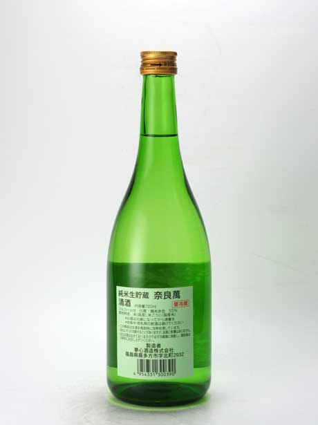 奈良萬 純米酒 生貯蔵酒 720ml 夢心酒造