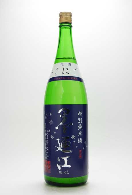 墨廼江(すみのえ) 特別純米 ささにごり生酒  1800ml 墨廼江酒造