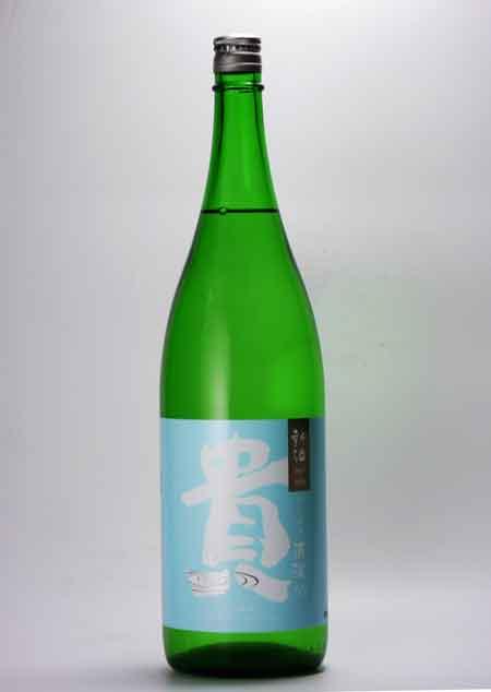 貴 特別純米 生原酒 直汲み  1800ml R1BY 永山本家酒造