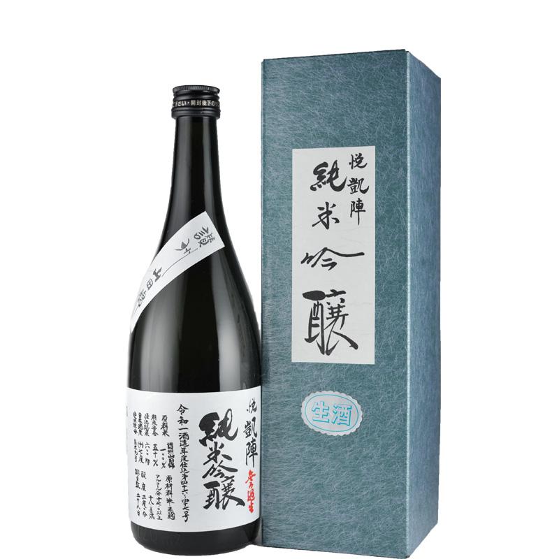 凱陣 讃州山田錦 純米吟醸無濾過生酒 720ml 丸尾本店