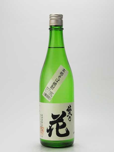 佐久乃花 そば焼酎 25% 720ml 佐久の花酒造