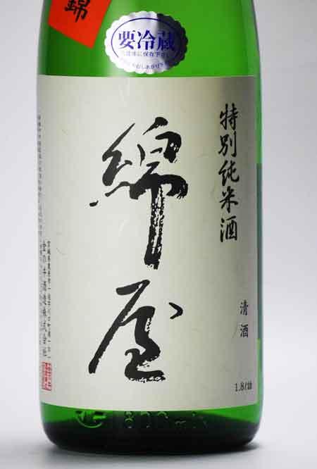 綿屋 美山錦 特別純米 1800ml 金の井酒造