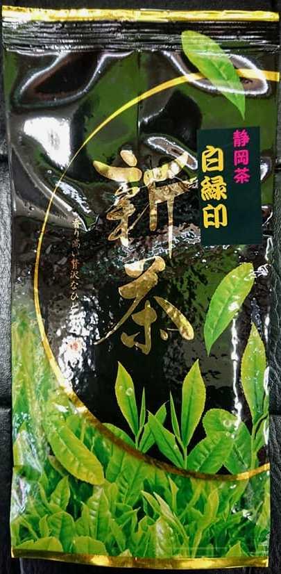 静岡新茶2000円 / 100g