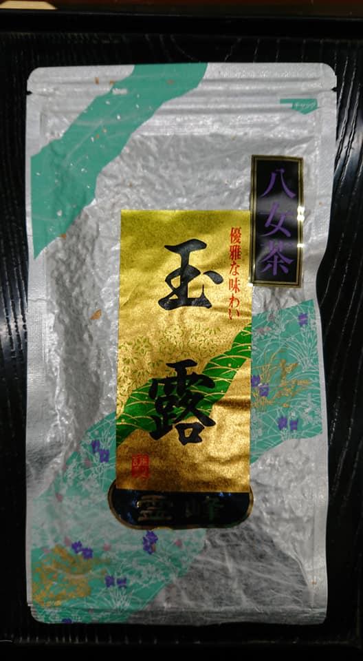 八女玉露「霊峰〜れいほう〜」