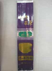番茶「瑞鳳〜ずいほう〜」 200g