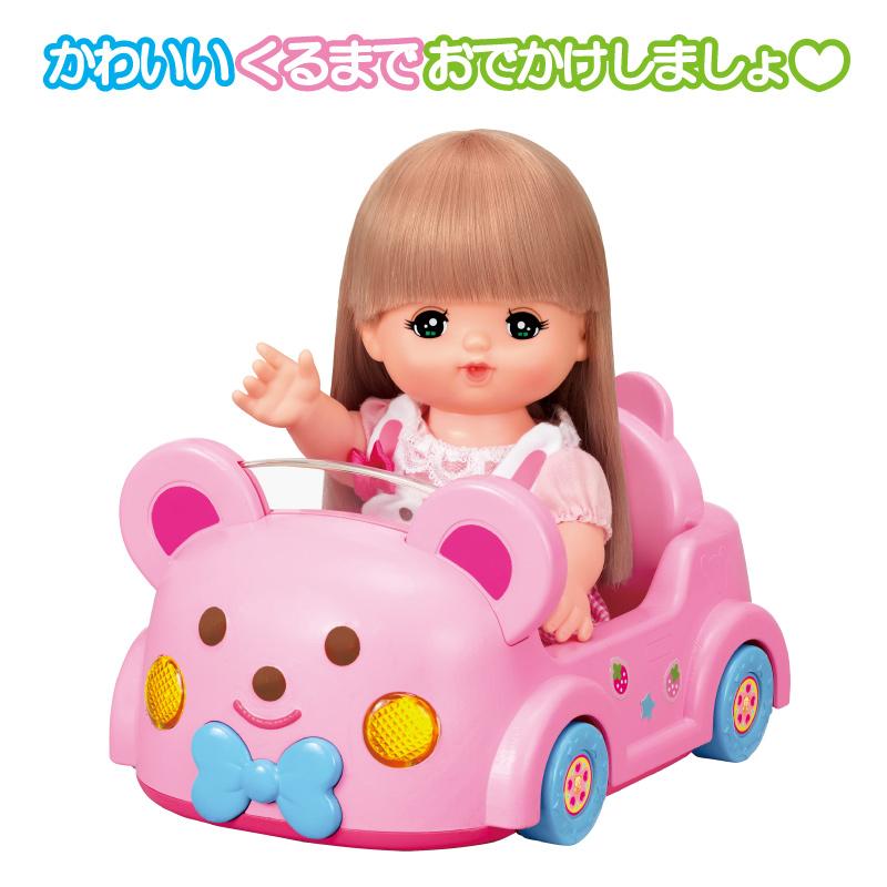 ドライブしましょ♪くまさんカー