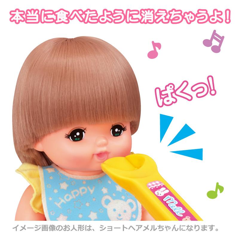 おめめぱちくりネネちゃん おせわはじめセット【プレゼント】まほうのベビーマグ りんご