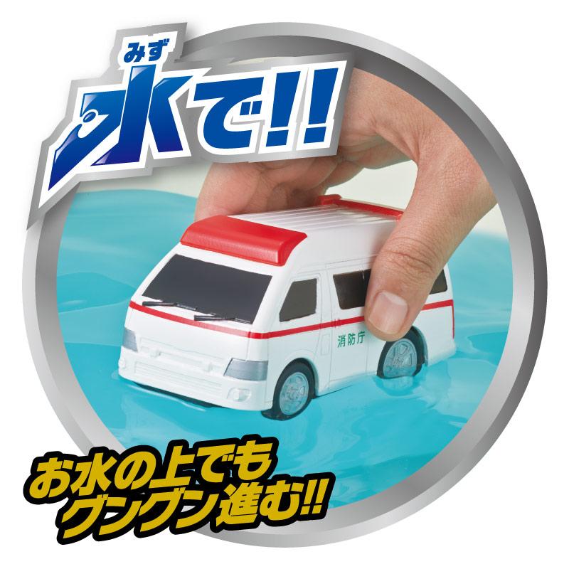 水陸両用カー 救急車