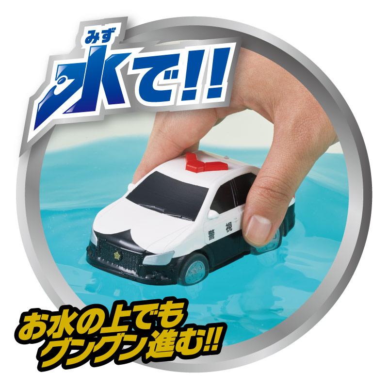 水陸両用カー パトロールカー