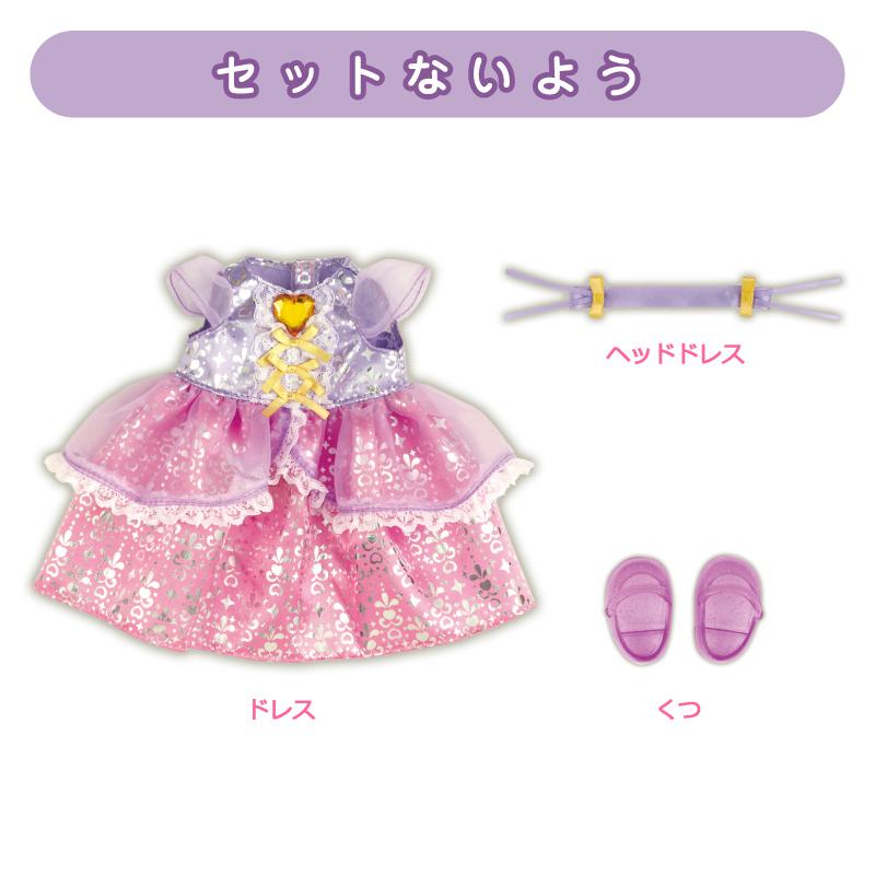 メルちゃん ハートのキラキラドレス
