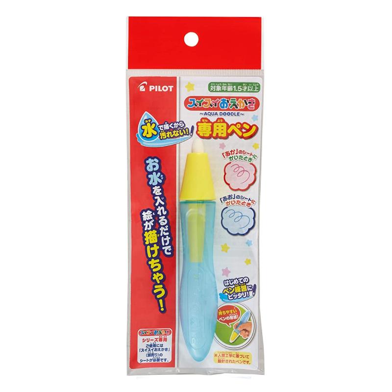 スイスイおえかき 専用ペン