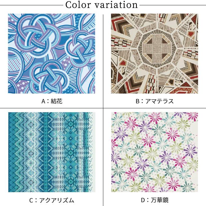 風呂敷 大判 撥水 リフレイン 三巾 110cm 綿 有職 REFRAIN 日本製 全7種類>