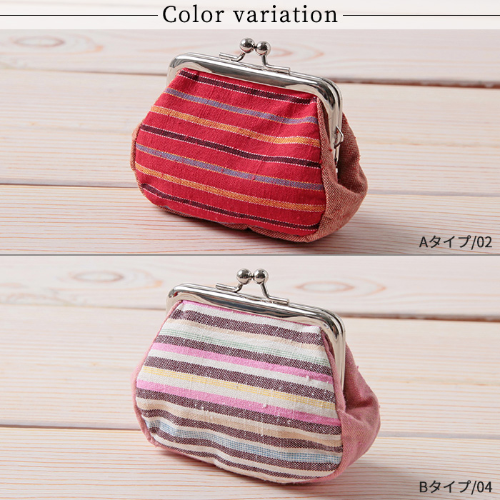 がま口 小銭入れ かわいい かば口 遠州綿紬 S23-006 全7種類 日本製>