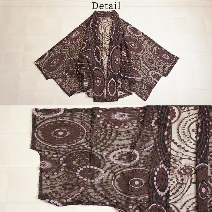 きものカーデ おとづき商店 着物 ウール 選べる2色 日本製 フリーサイズ>