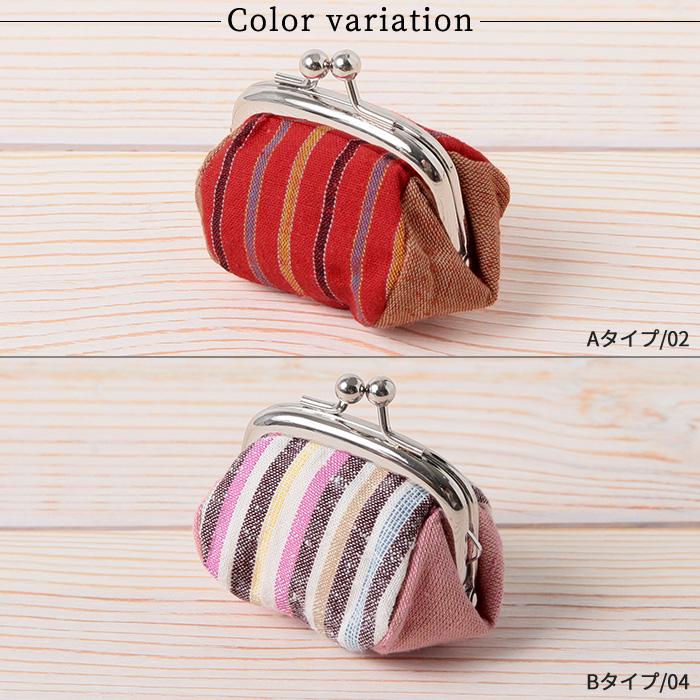 小銭入れ 縞ころ がま口 小 遠州綿紬 S22-005 全7種類 日本製>
