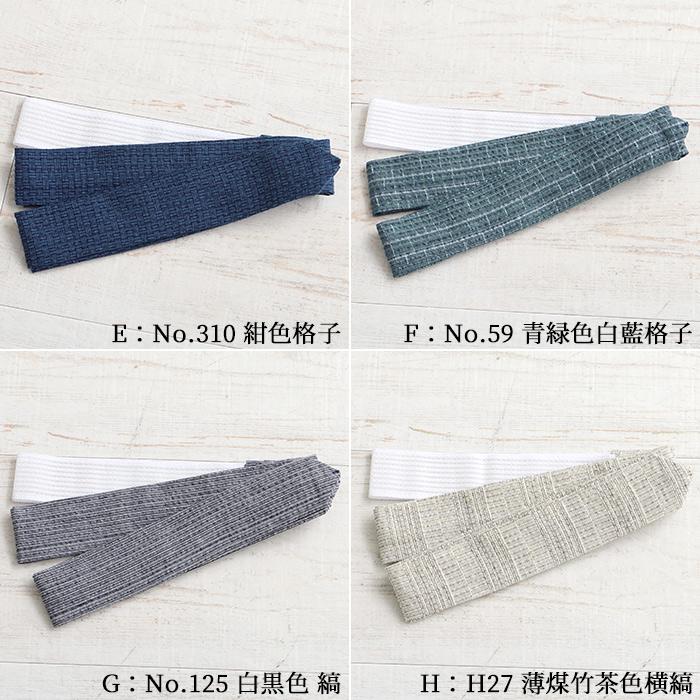 腰ひも 腰紐 阿波しじら織 フィット こしひも メッシュ 日本製 17種類>