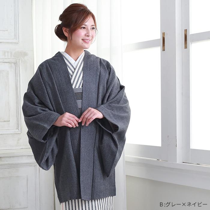 きものカーデ ウール ヘリンボーン おとづき商店 選べる2色 日本製>