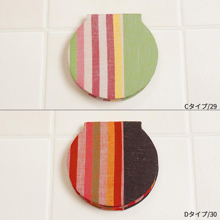 コンパクトミラー スタンド鏡 遠州綿紬 S24-006 全8種類 日本製>