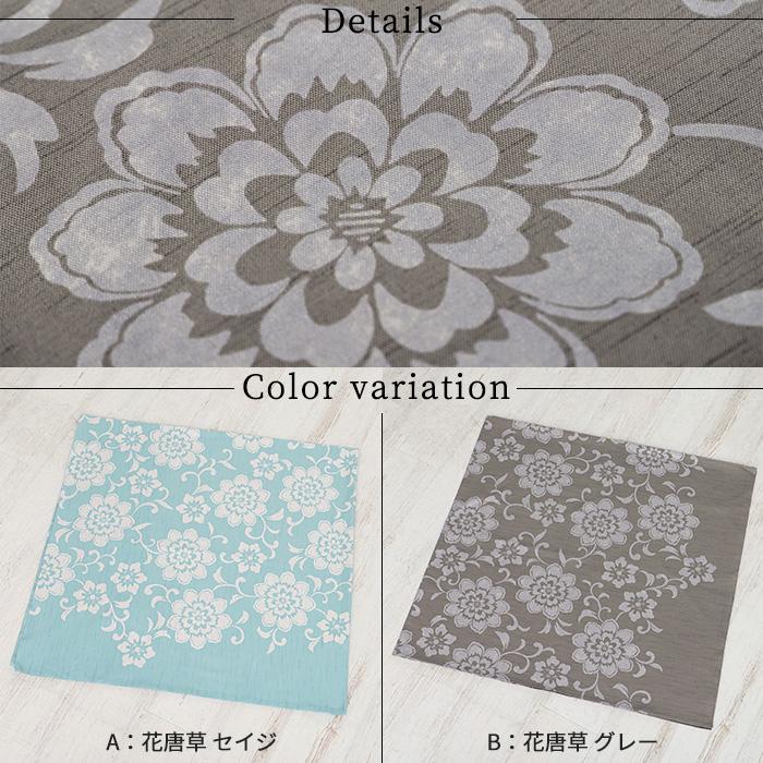 風呂敷 大判 150cm むす美 きもの包み 150 選べる2色 日本製>