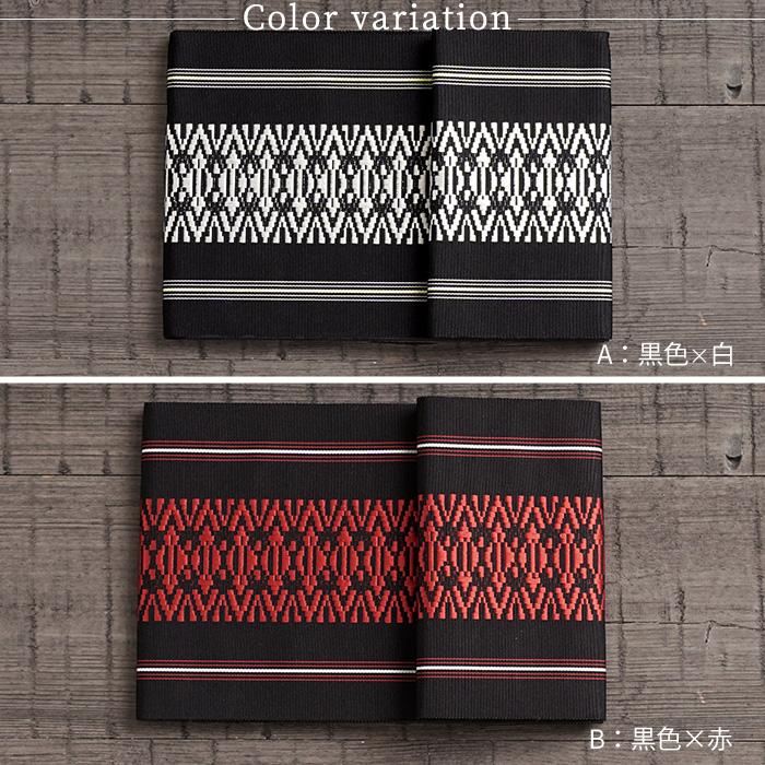 正絹 半幅帯 博多織 長尺 440 四寸 単帯 献上柄 独鈷 1610 日本製>